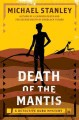 Go to record Death of the mantis : a Detective Kubu mystery