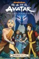 Go to record Avatar, the last Airbender. The search. Part two