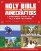 Go to record The unofficial Holy Bible for minecrafters : a children's ...