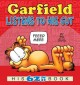 Go to record Garfield listens to his gut