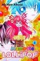 Go to record Mamotte! Lollipop 1