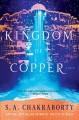 Go to record The kingdom of copper
