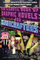Go to record The gigantic book of graphic novels for minecrafters