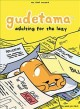 Go to record Gudetama : adulting for the lazy