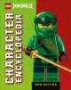 Go to record LEGO Ninjago character encyclopedia