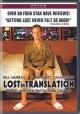 Go to record Lost in translation [videorecording]